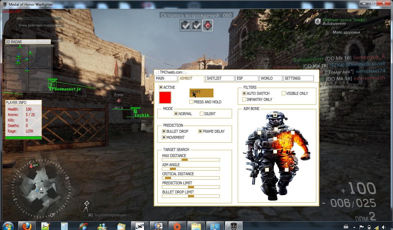 warfighter%20hacks%20(2).jpg