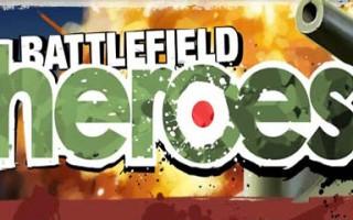 battlefieldheroes1hy6